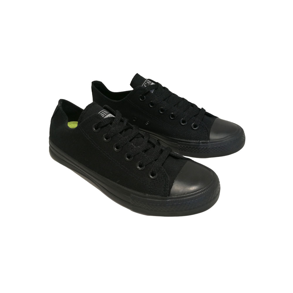 crna platnena tenisica